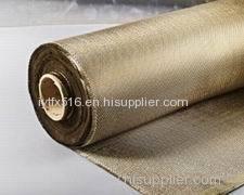 Basalt Fabric Basalt Fabric