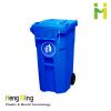 120L plastic waste bin