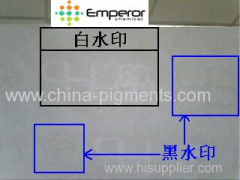 Color White and Black reflective pigment Watermark- Offset use