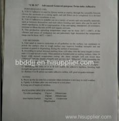 Epoxy Resin glue/ AB adhesive