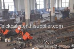 Shaanxi Nick Machiney Equipment Co.,Ltd