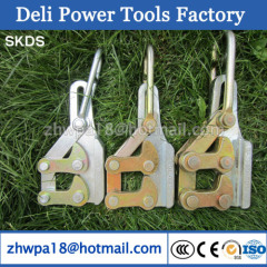 Bolted Come Along Clamp Automatic Clamp For Conductor