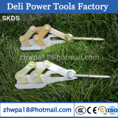 Automatic Clamp / Self Gripping Clamp used for pulling wire and cable
