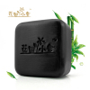 Bamboo Charcoal Antibacteria Bath Soap