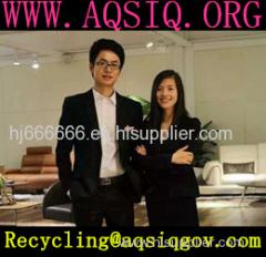 Plastic scrap export to China AQSIQ Certification