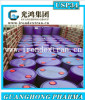 Iron Dextran solution injection for animal