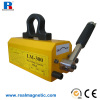 100kg rectangle powerful permanent lifting magnet