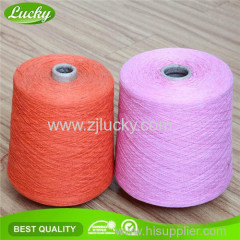 ne16s/2 recycled cotton colorful yarn for weaving towel