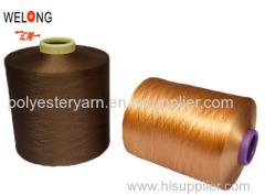 Huilong supply polyester yarn fdy stocklot from china
