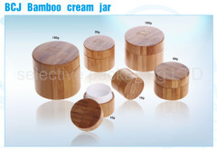 bamboo jar with PP inner jar