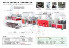 WUXI BOYU PLASTIC MACHINERY CO LTD
