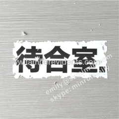 10x4cm Fragile Destructible Graffiti Stickers For Street Art