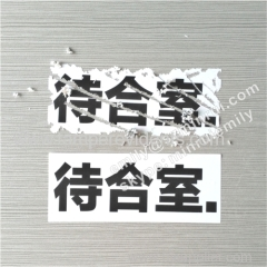 Breakable Eggshell Vinyl Stickers Printing from China