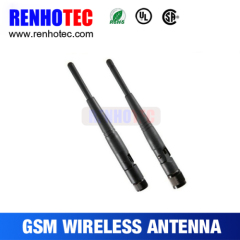 High Sensitivity External SMA Wifi 9dBi Antenna