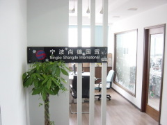 Ningbo Shangde International Trading Co., Ltd.