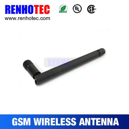Bydigital 2.4G Antenna OmnibearingWirelessWiFi Antenna