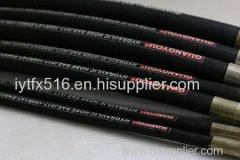 oil resistant rubber hose Hot Rubber OIL HOSE