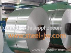 SPHC automotive steel plate