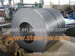 SPHT2 automotive steel plate