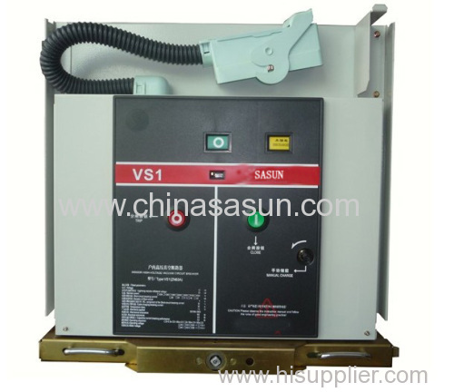 11KV VS1 Indoor Vacuum Circuit Breaker 3 Phase ZN63A-12