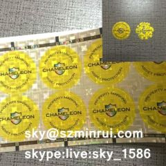 Yellow Round Customized Warranty Void If Removed Stickers Self Destructive Hologram Label