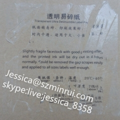 Custom Clear Breakable Tamper Evident Sticker Paper Security Self Destructive Sealing Label Materials In Sheets