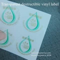 China Supply Fragile Waterproof Transparent Tamper Evident Destructible Vinyl Sticker For Security Seal Sticker