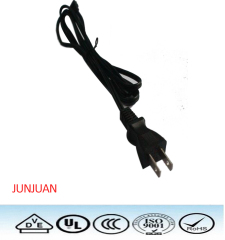 Japanese PSE Approved HHFF 2x1.25mm2 power cord