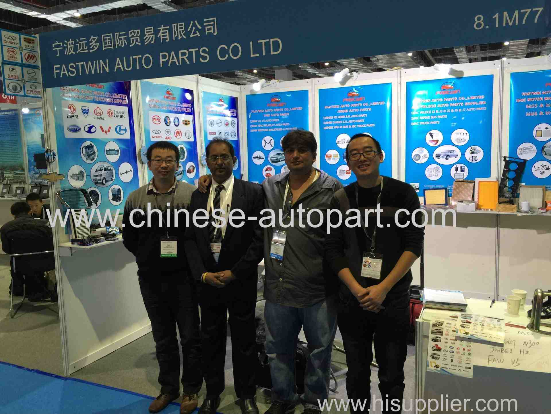 FASTWIN AUTO PARTS SHOW 2015 IN SHANGHAI