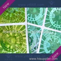 hologram sticker packaging label custom design
