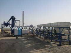 Drum asphalt mixing plant