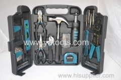 50PCS TOOL SET TOOL KIT