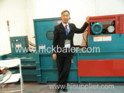 Horizontal Baler on Exhibition