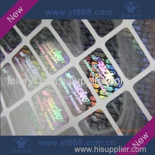 hologram laser anti-fake sticker