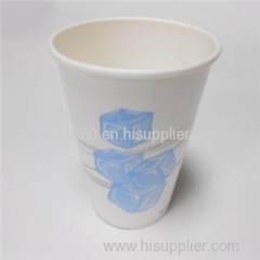 Beverage Paper Cups Product Product Product