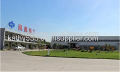 Xinxiang General Factory Co., Ltd
