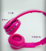 china supplier bluetooth headphone New product 2015 Bluetooth Earphone for mobile phone
