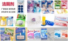 Fragrant Beads scent bag Cane perfume solid fragrance Car fresheners Toilet Cleaner Indoor fresheners incense
