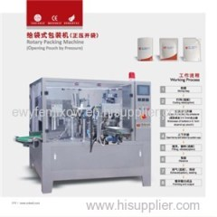 Stand Up With Gusset Pouch Packaging Machine