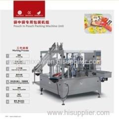 Hotpot Condiment Packaging Machine