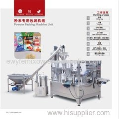 Flour Packaging Machine Product Product Product