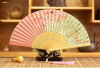 Sales Promotion Painted Wooden Hand Fan Wholesale