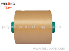 100% colored polyester yarn dty sd HIM forsweat