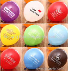 customized promotion latex balloons