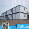 2015 Cheap Prefab Modular House Container