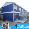 prefab office house 40feet container