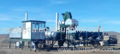 mobile drum mixer asphalt drum mixer for sale