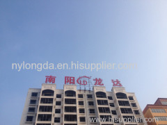 Nayang Longda Machinery Co., Ltd