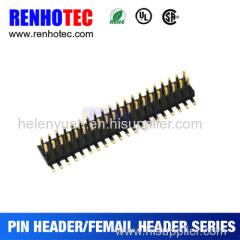 PH 2.0 2 x NPIN SMT Type Pin Header