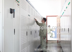 FUJIAN GENERAL-TECH ELECTRICAL CO.,LTD.